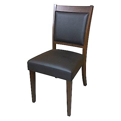 AS-Alison胡桃色皮面實木餐椅-41.5x48x90cm