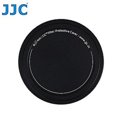 JJC濾鏡收納盒49mm SC-49II