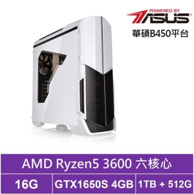 華碩B450平台[夜影武士]R5六核GTX1650S獨顯電玩機
