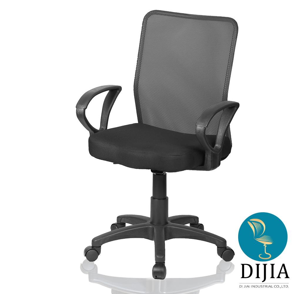 椅子夢工廠 B0020小資款電腦椅/辦公椅(黑) @ Y!購物