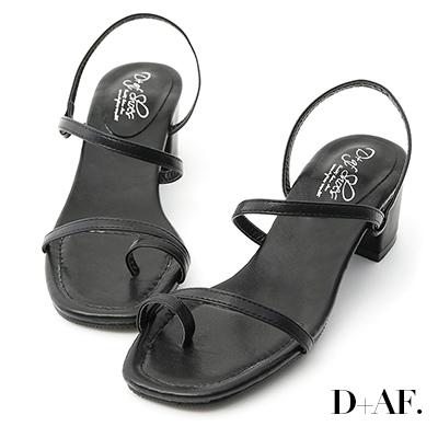 D+AF 涼夏魅力.一字套指細帶低跟涼鞋*黑