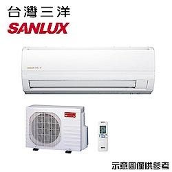 SANLUX 三洋 4-6坪變頻冷專分離式冷氣SAC-28V7/SAE-28V7