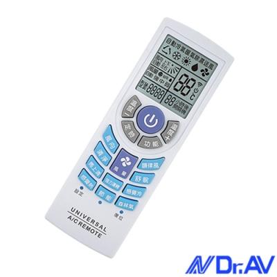 Dr.AV 北極熊系列萬用冷氣遙控器(ZS-923)