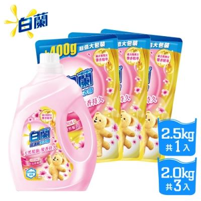 白蘭 含熊寶貝馨香精華洗衣精1瓶+3補(加量包)_大自然馨香