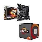 AMD Ryzen7 1700+技嘉A320M-S2H 超值組