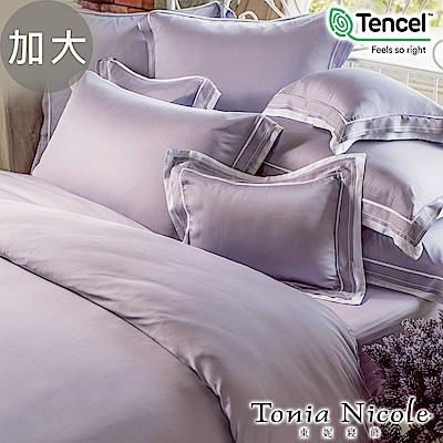 (活動)Tonia Nicole東妮寢飾 奧黛麗環保印染萊賽爾天絲被套床包組(加大)