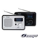 Dennys 藍牙/USB/SD/FM 木質MP3鬧鐘音響(BT-M3黑木紋)