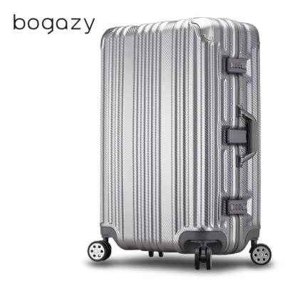 Bogazy 星球旅者 26吋PC鋁框霧面行李箱(銀色)