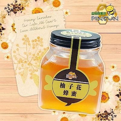 品峻 柚子花蜂蜜(500g/罐)