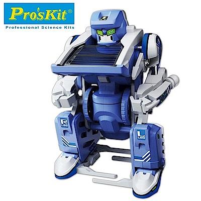 台灣製造Proskit科學玩具 3合1太陽能變形金鋼GE-614