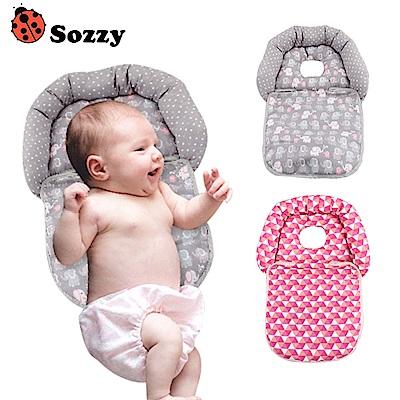 colorland 嬰兒手推車安全座椅定型枕 防偏頭枕