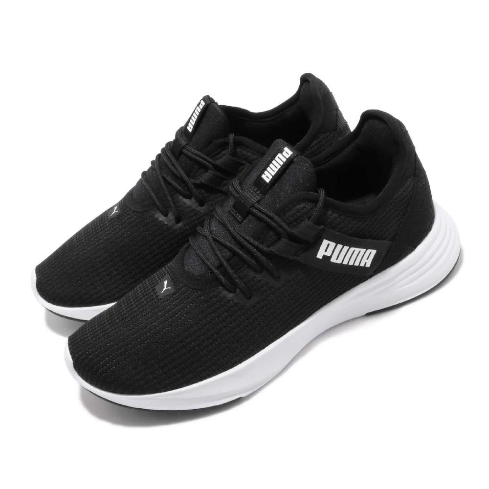 Puma 慢跑鞋 Radiate XT 運動 女鞋