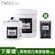DoMeCare 大甲欣蘭DMC 黑裡透白粉刺黑頭清潔凍膜 500g+225g product thumbnail 1
