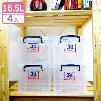 3G+ Storage Box M1016耐用型附蓋整理箱 16.5L(4入)