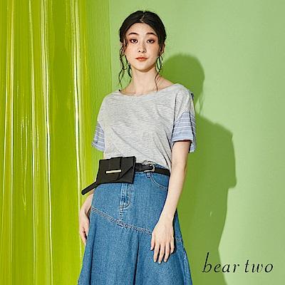 beartwo 休閒拼接條紋反褶袖上衣(二色)