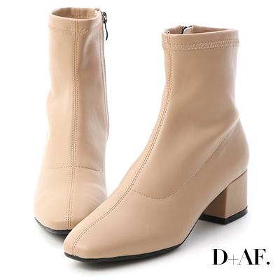 D+AF 百搭焦點.素面車線方頭中跟短靴*杏