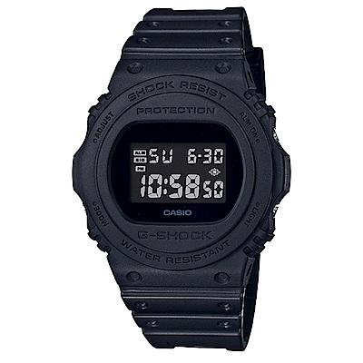 G-SHOCK潮流再現經典型DW-5700C復刻概念錶(DW-5750E-1B)黑45mm