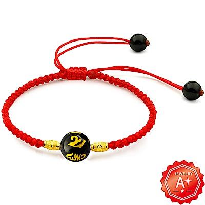 A+ 佛祖保平安六字真言黑瑪瑙 千足黃金轉運珠紅繩手鍊