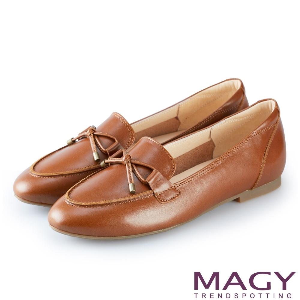 MAGY 素雅真皮百搭 女 平底鞋 棕色