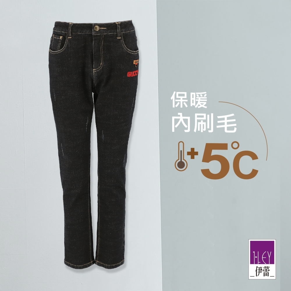 ILEY伊蕾 字母刺繡刷毛拼絨毛牛仔褲(藍)