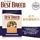 貝斯比BEST BREED樂活系列-成犬維持體態配方 15lbs/6.8kg (BB1206) product thumbnail 1