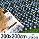 LIFECODE 菱格藍絨布防水野餐墊200x200cm product thumbnail 1