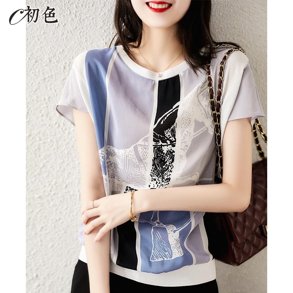 初色  時尚印花氣質上衣-藍灰條-(M-2XL可選)