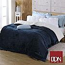 DON多瑙藍 羊羔絨雙面加大厚毛毯(6x7尺)
