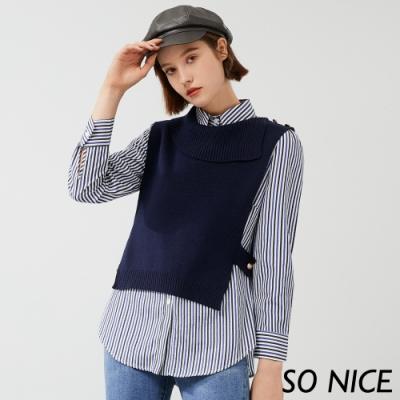 SO NICE都會條紋針織兩件式上衣