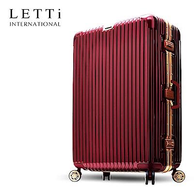 LETTi 『強勢奪目 』29吋鏡面鋁框行李箱-(暗紅金)
