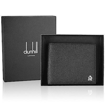 [時時樂限定] dunhill經典防刮皮革短夾禮盒(2款)送禮精選5980