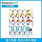 Neogence霓淨思 NVit 維他命保濕彈潤面膜72片重裝組