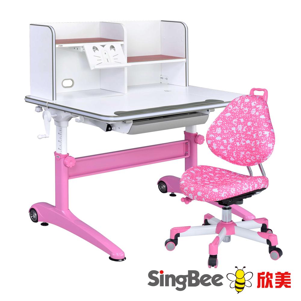 【SingBee欣美】新酷炫L成長桌+皇家105書架+137椅-台灣製/開學季/書桌椅