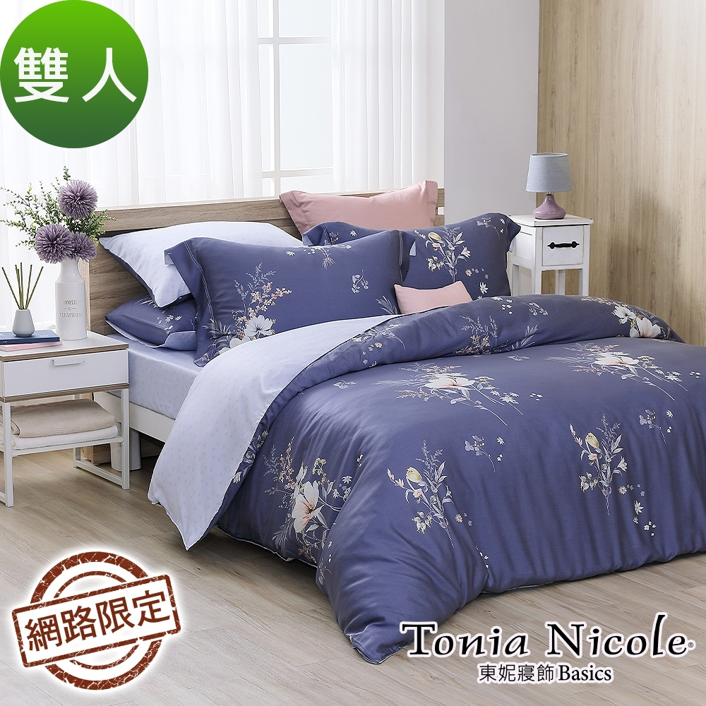 Tonia Nicole東妮寢飾 綻藍映月100%萊賽爾天絲兩用被床包組(雙人)