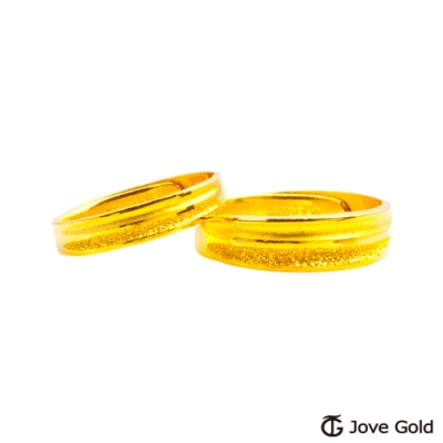 Jove Gold 漾金飾 一眼瞬間黃金成對戒指