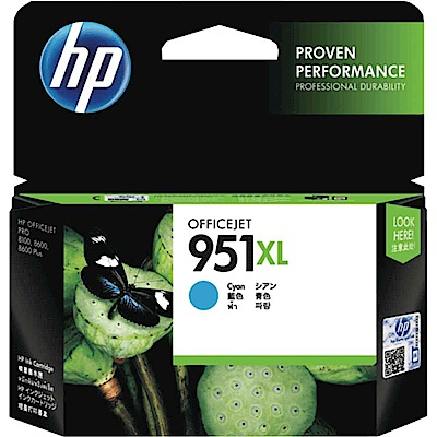 HP CN046AA NO.951XL 原廠墨水匣(藍色)