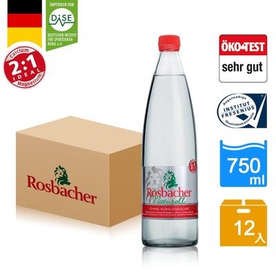 618破盤 Rosbacher 德國天然礦泉水氣泡礦泉水750ml 玻璃瓶 12入箱購任選