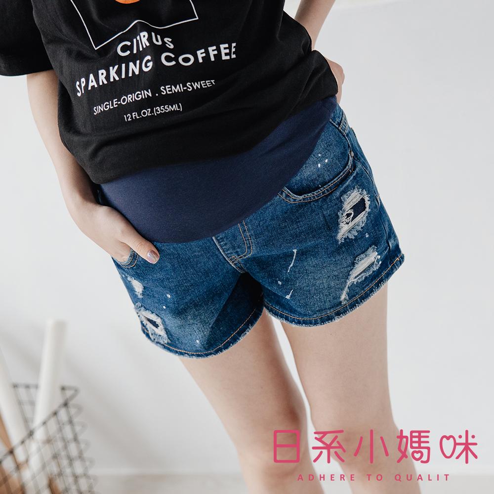 日系小媽咪孕婦裝-孕婦褲~補釘刷破潑漆造型牛仔短褲 可調式瑜珈腰圍 M-XXL