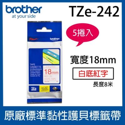 【5入組】brother 原廠護貝標籤帶 TZe-242 (白底紅字 18mm)