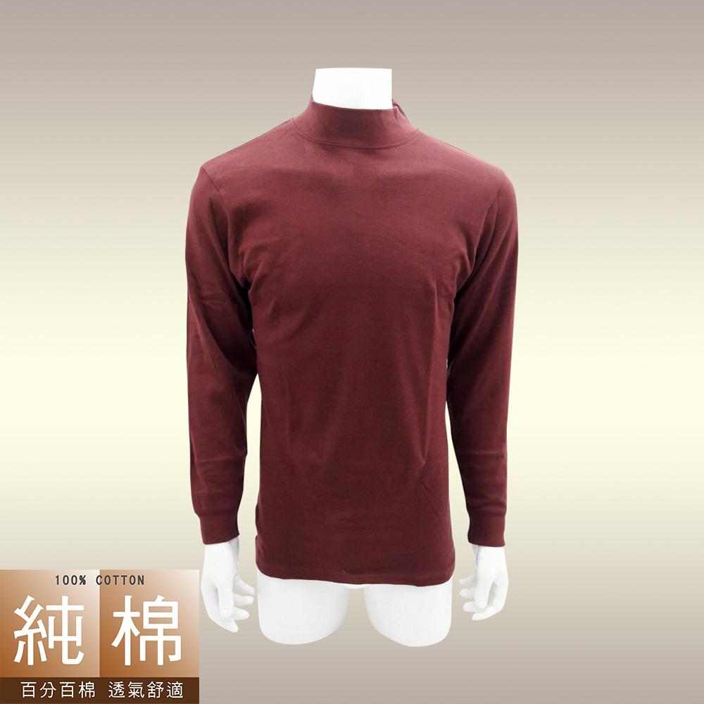 男內衣  名牌 純棉 長袖高內衣  酒紅