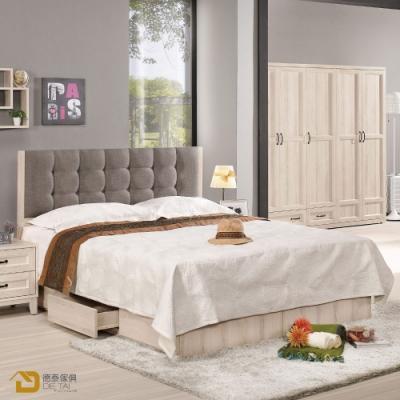 D&T 德泰傢俱 Shirley5尺抽屜式雙人床 寬153X深195X高98(公分)