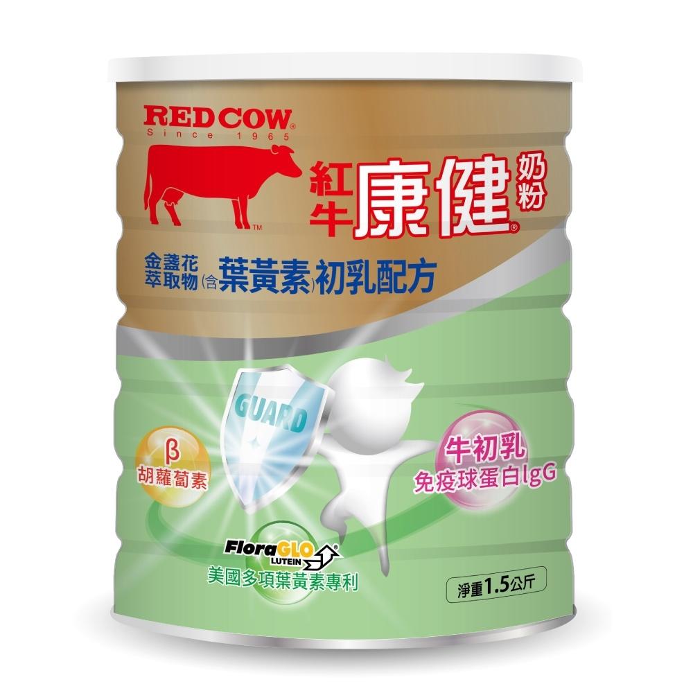 紅牛康健奶粉-金盞花萃取物(含葉黃素)初乳配方1.5kg