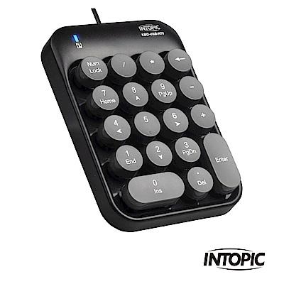 INTOPIC 廣鼎 打字機數字鍵盤(KBD-N70)