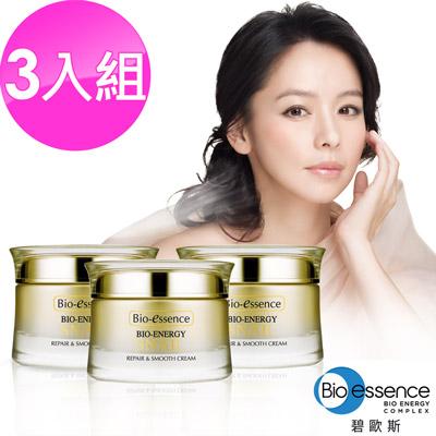 Bio-essence碧歐斯 生物能量蝸牛修護嫩滑霜50G(3入組)