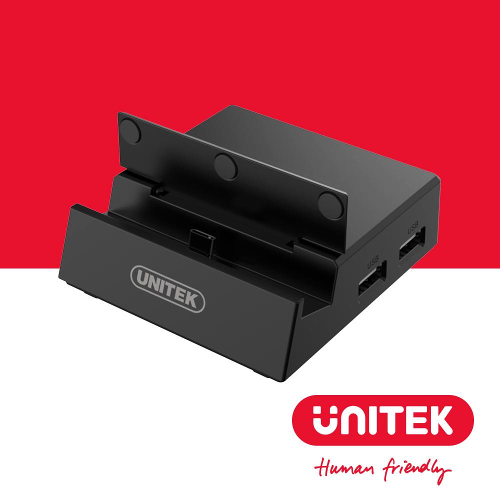 UNITEK Type-C 手機+Nintendo Switch多媒體影音擴展器