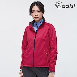 ADISI 女softshell防風超撥水高透氣保暖外套AJ1921056