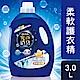 熊寶貝 柔軟護衣精 3.0L_竹萃淨味 product thumbnail 1
