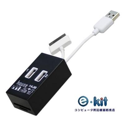 逸奇e-kit《CR-B19_BK 19合1 多功能讀卡機+iPhone / iPad2 充電傳輸線-黑色款》