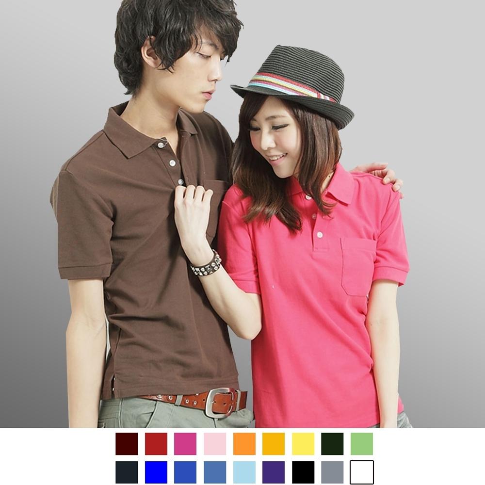 達邦  P0124大尺碼高磅數混搭必備素面口袋短袖POLO衫-紫