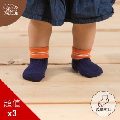 貝柔兒童萊卡反折止滑寬口短襪(3雙組)